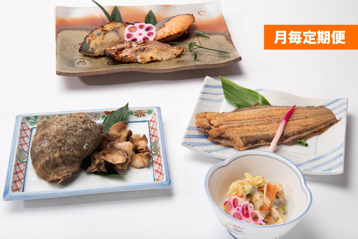 【送料無料】【定期便】瀬戸内海の旬の魚 お惣菜ボックス