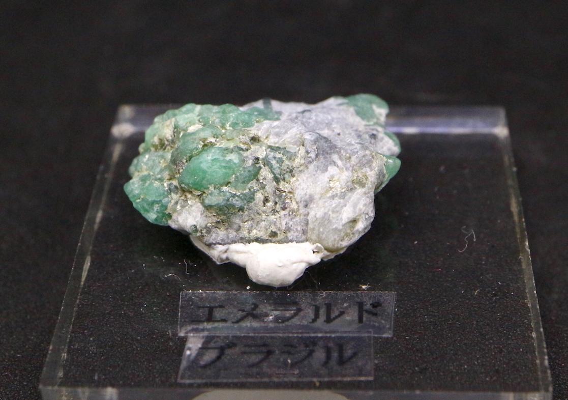 エメラルド 原石 標本 鉱物 台付き ED041 ベリル 緑柱石 パワーストーン