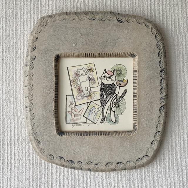 ARTにゃ時間/ 陶額・イラストレーション細密紋様画