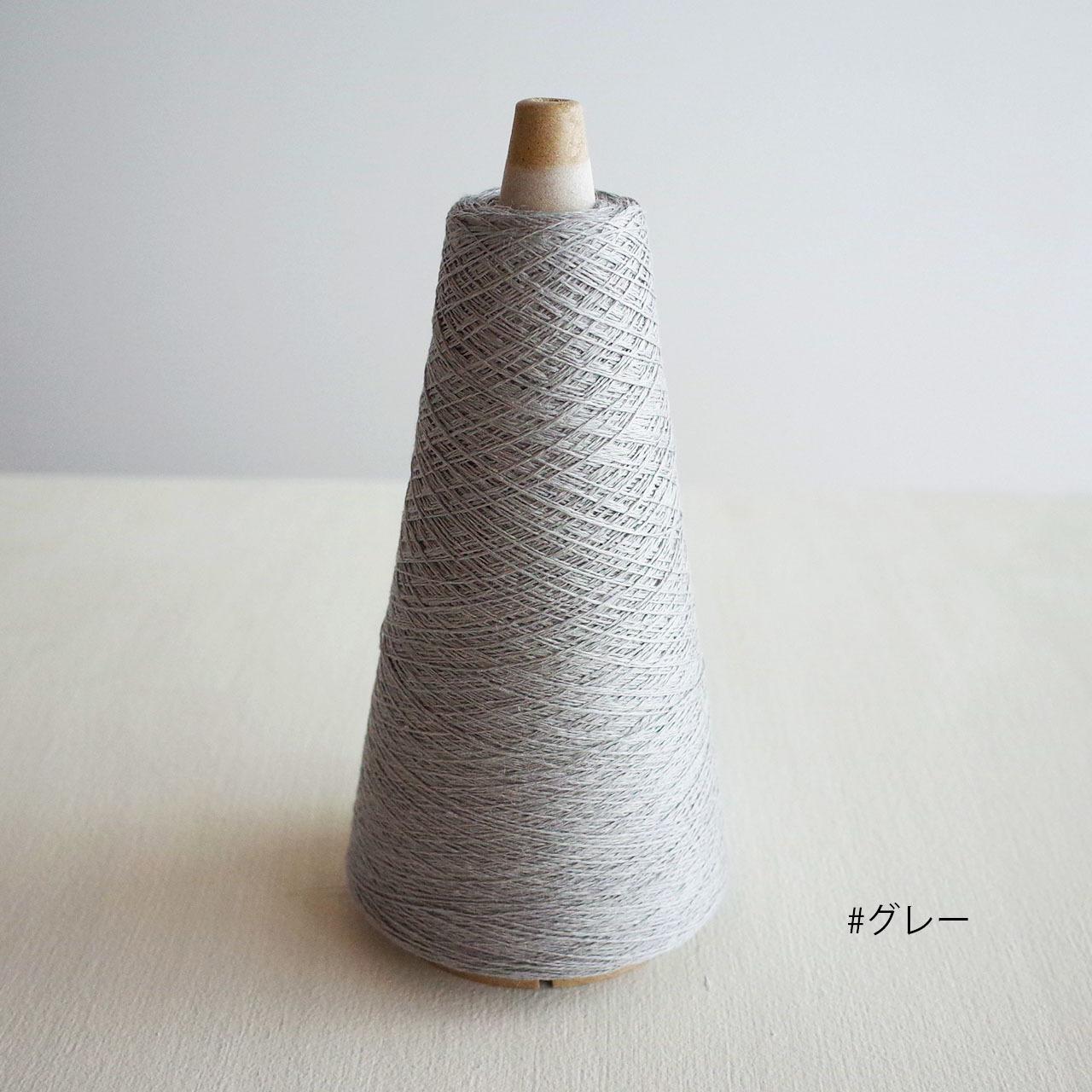 【編み物キット】モチーフつなぎのフレンチリネン三角ショール(糸:No.19)