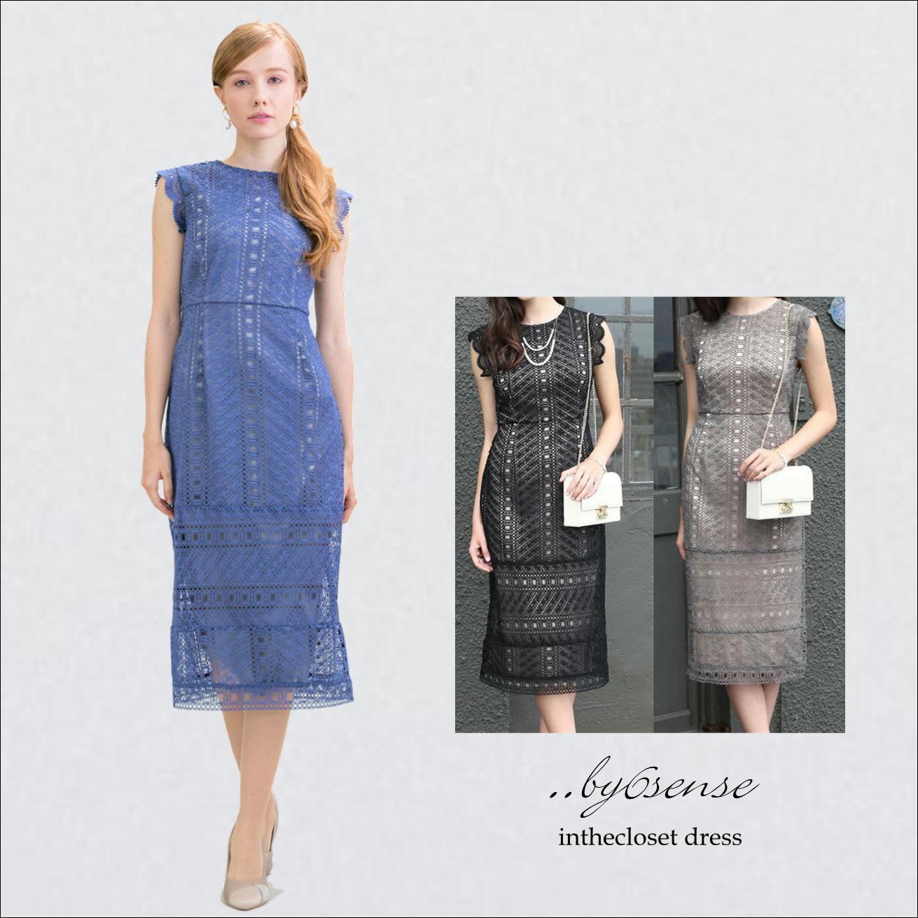 3color 幾何学的レースタイトドレス (結婚式お呼ばれ・パーティシーン対応)