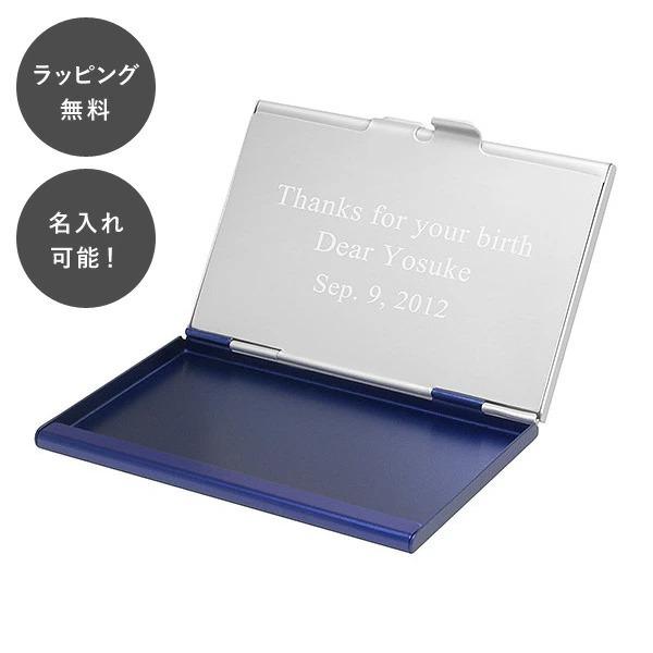名入れ デュアルカードケース ブルー tu-0371
