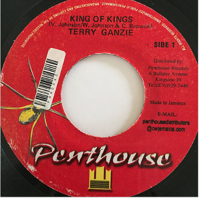 Terry Ganzie(テリーガンジー) - King Of Kings【7'】
