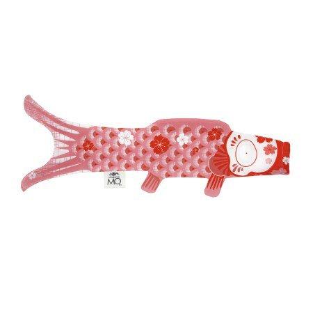 展示品 Madame MO(マダムモー)こいのぼり Sサイズ70cm K006 Rose corail  Coral Pinkue