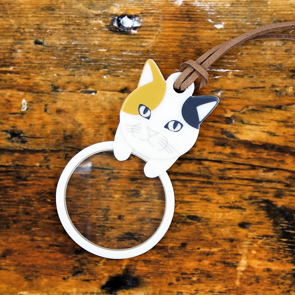 猫ルーペ(ペンダントルーペミケ)ホワイト