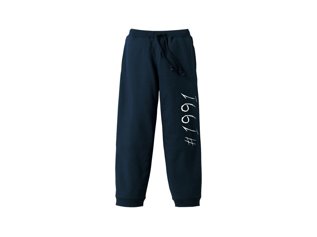 1991 sweat pants (NVY)