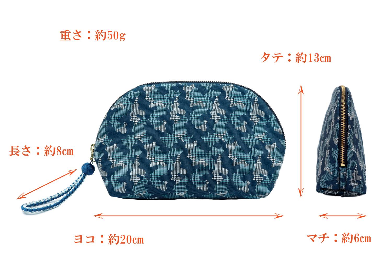 Atelier Kyoto Nishijin/西陣織シルク・シェル型ポーチ・京組紐引手・迷彩グレンチェック・ブラウン迷彩・日本製