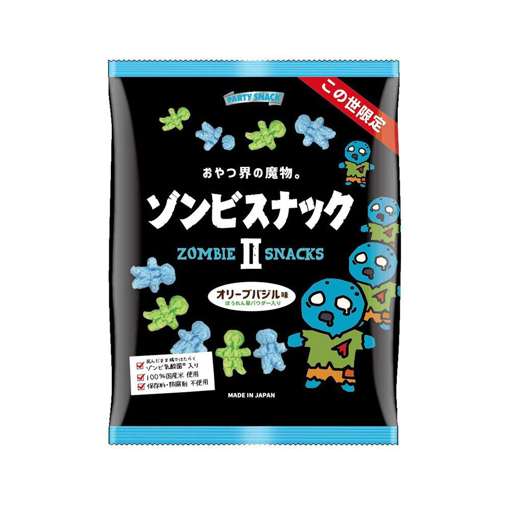 ゾンビスナック2 青&緑 オリーブバジル味