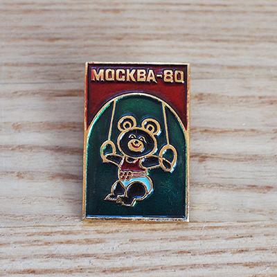 【ロシア】 こぐまのミーシャ (No.5 吊り輪) ヴィンテージバッチ USSR 旧ソ連