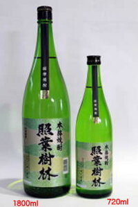【神川酒造】照葉樹林 720ml