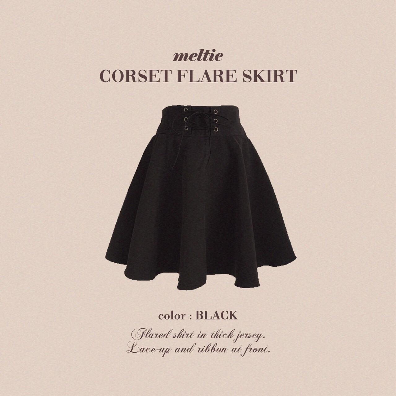 【meltie】corset flare skirt