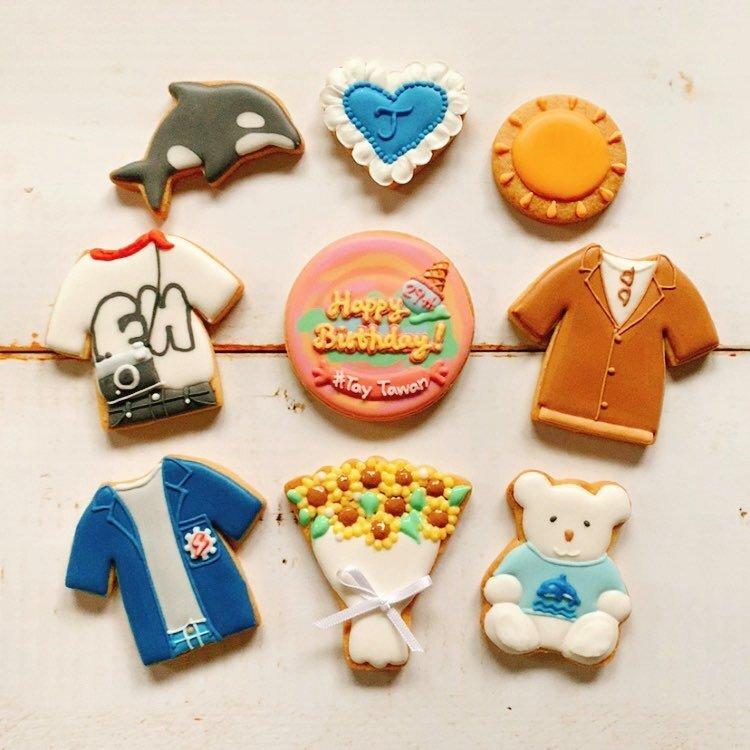 【誕生祝い】 オーダークッキー