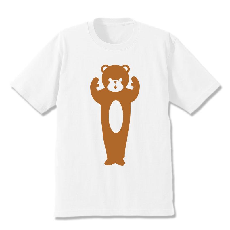 くま.zip Tシャツ
