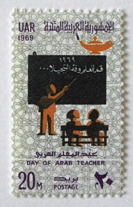 先生 / エジプト 1969