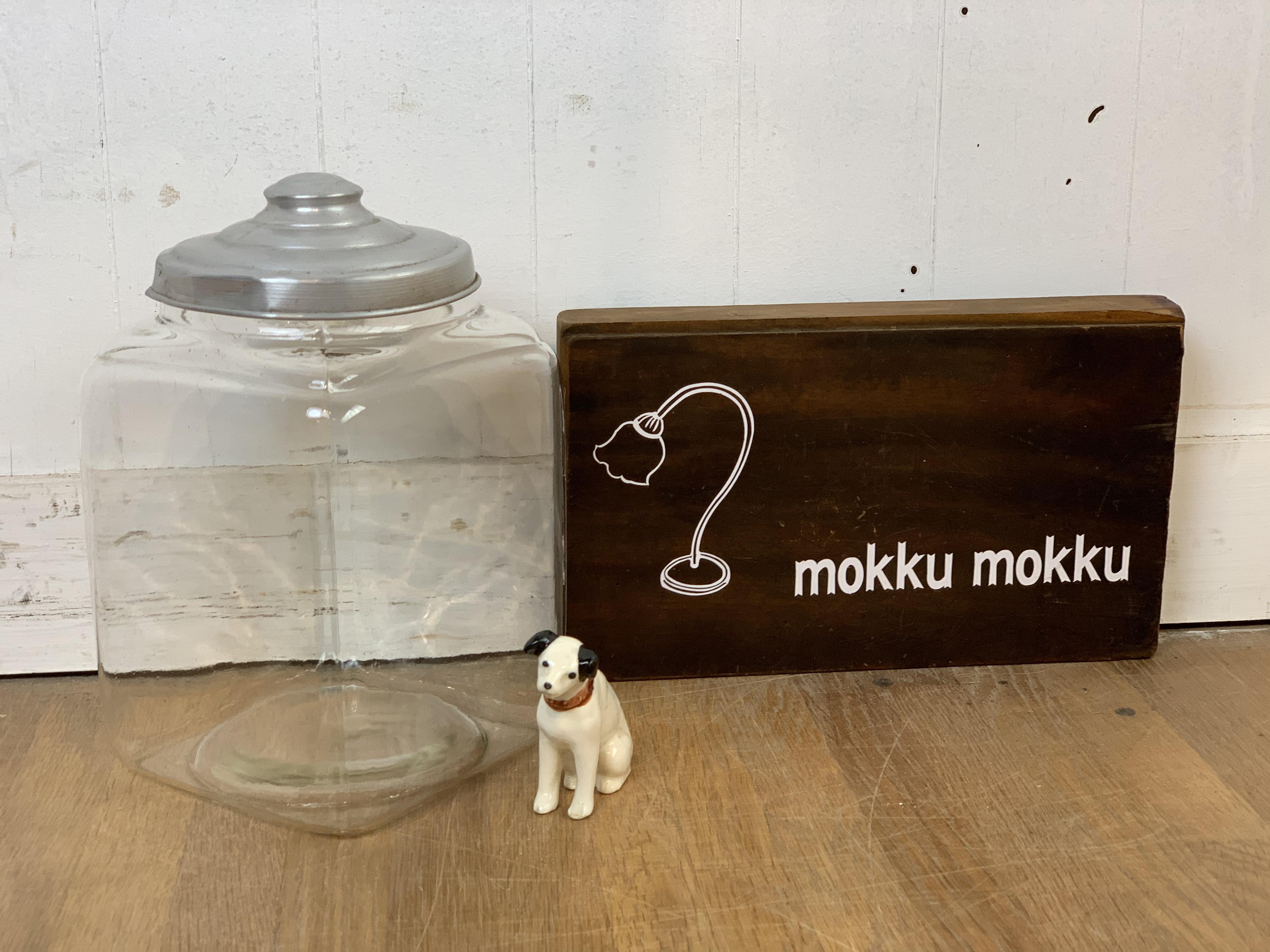 No.i229 ガラス瓶 / 古道具