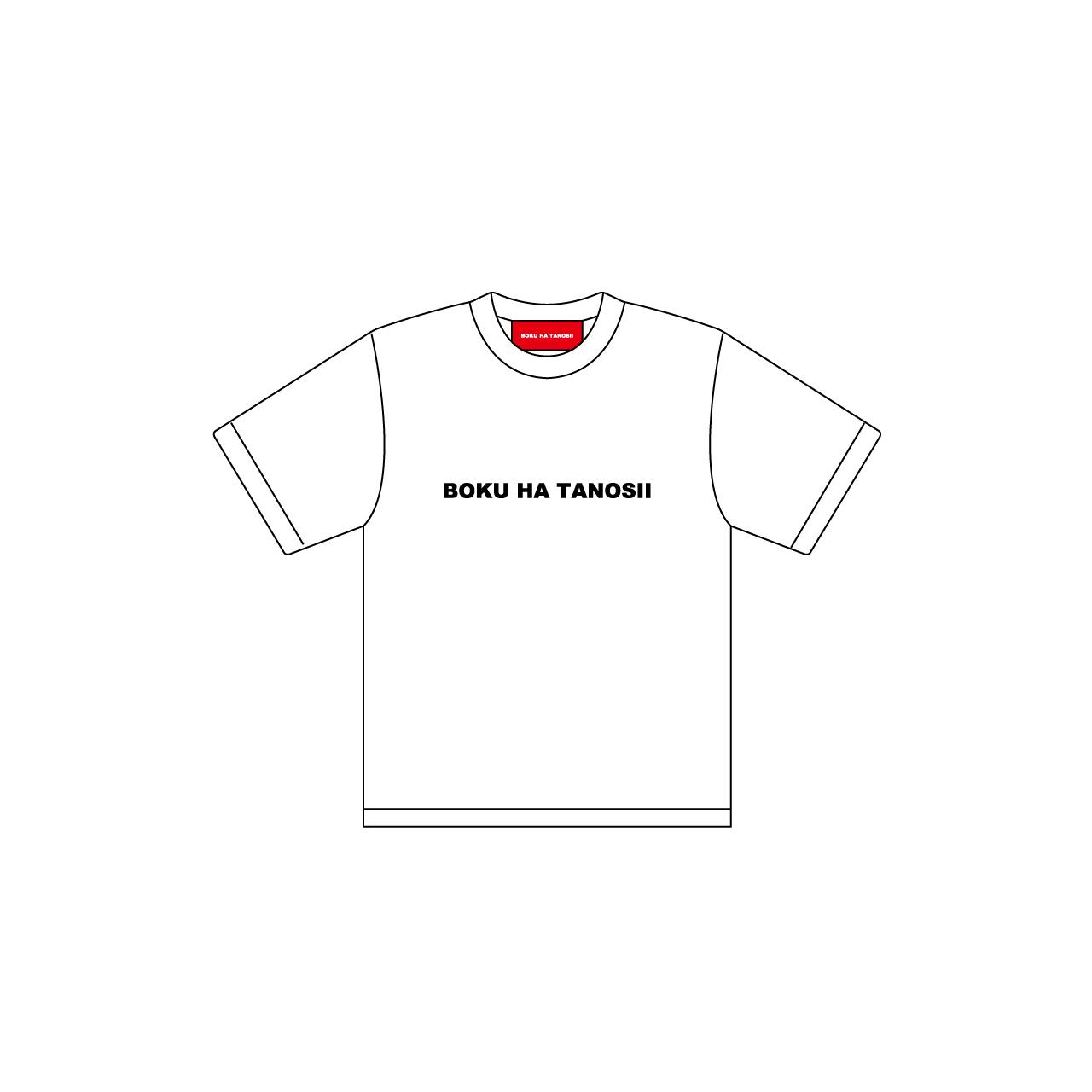 """BOKU HA TANOSII / ボクタノキッズTシャツ """"White"""""""