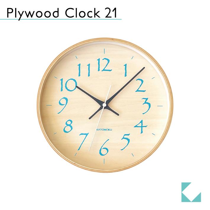 KATOMOKU plywood clock 21 km-120LB 掛け時計