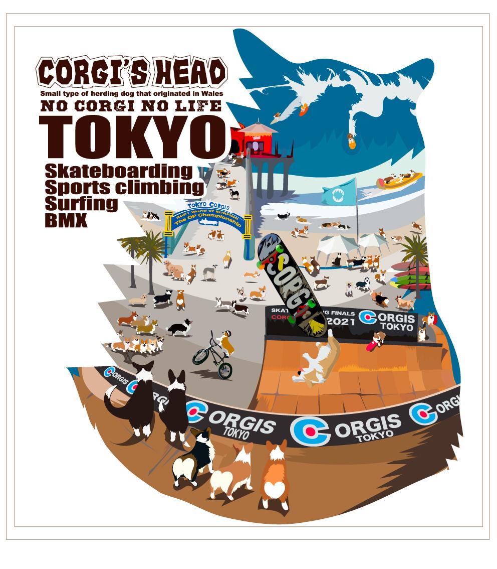 No.2021-Towel-011(ハンドタオル) :  夏限定(8/8まで)出場選手応援企画第一弾 スケートボードパーク&サーフィン    ハンドタオル