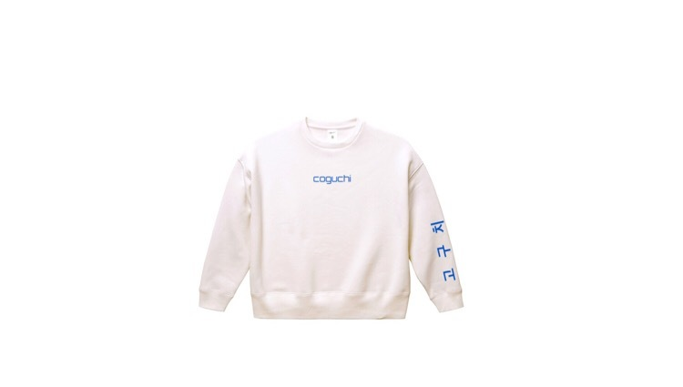 coguchi HGL big sweat