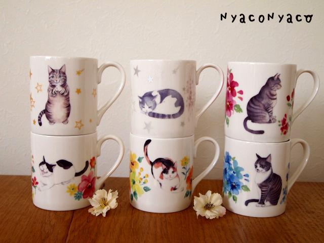 猫のマグカップ お好きなねこを選べます