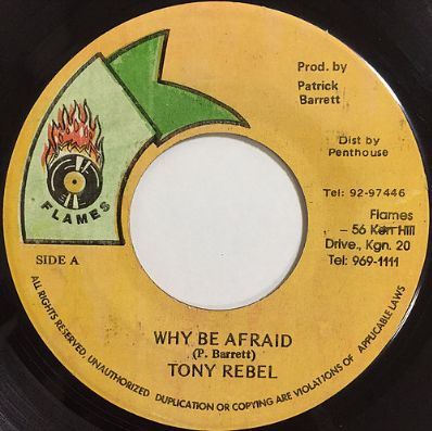 Tony Rebel(トニーレベル) - Why Be Afraid(Jah Is By My Side)【7'】