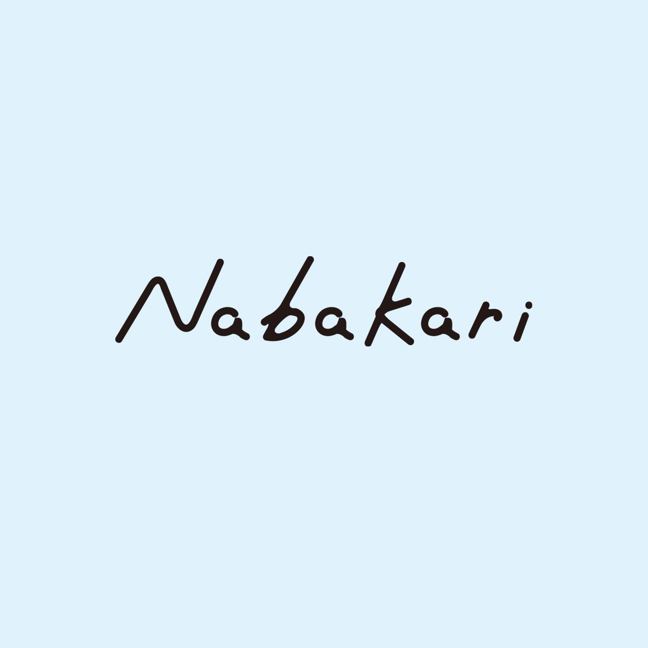 手書きロゴ(データ納品)