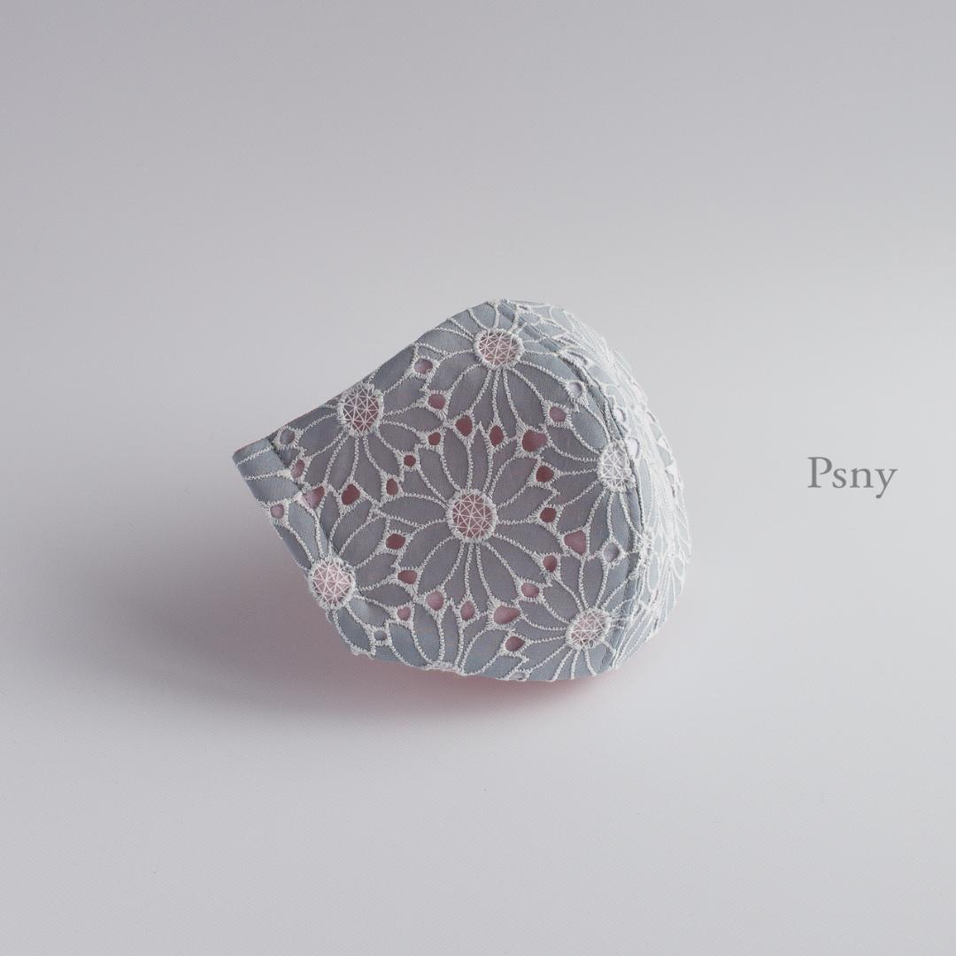 PSNY グラン・フルル・ブルーフォグ・グレー・レースのマスク 不織布フィルター入り 花柄 上品 大人可愛い 美人 美しい 高級 肌面・綿・ちぢみ麻・シルク選択可 上品 立体 おとな ますく FR02