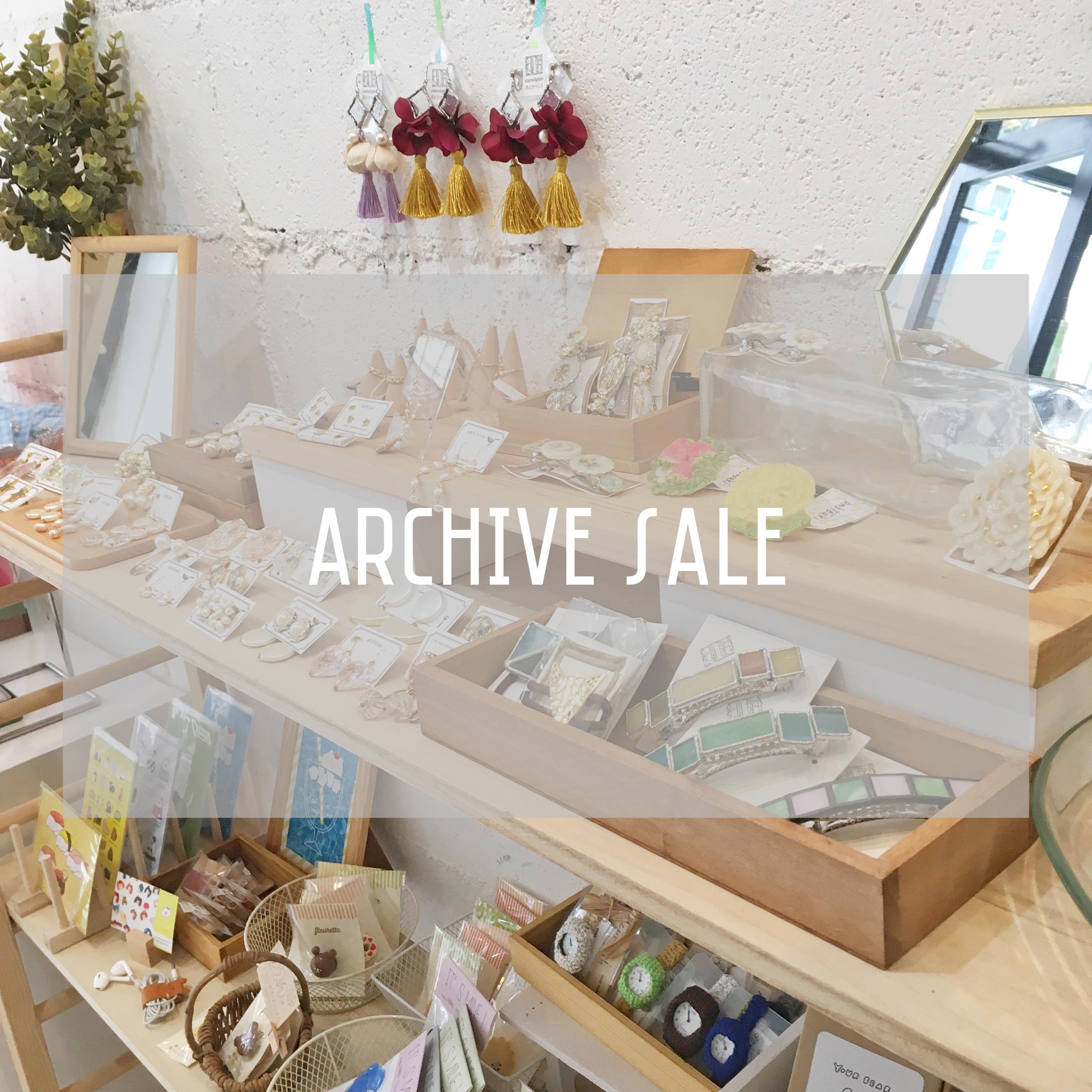 【archive SALE】