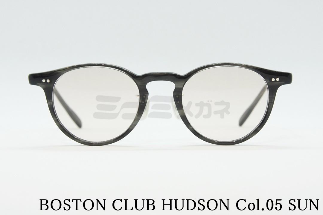【正規品】BOSTON CLUB(ボストンクラブ) HUDSON Col.05 SUN