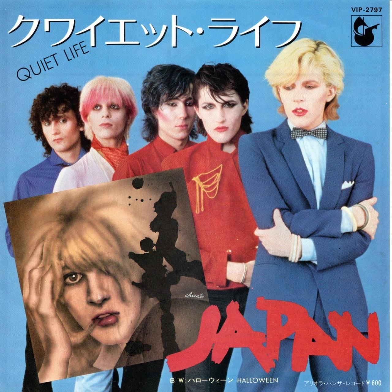 【7inch・国内盤】ジャパン / クワイエット・ライフ