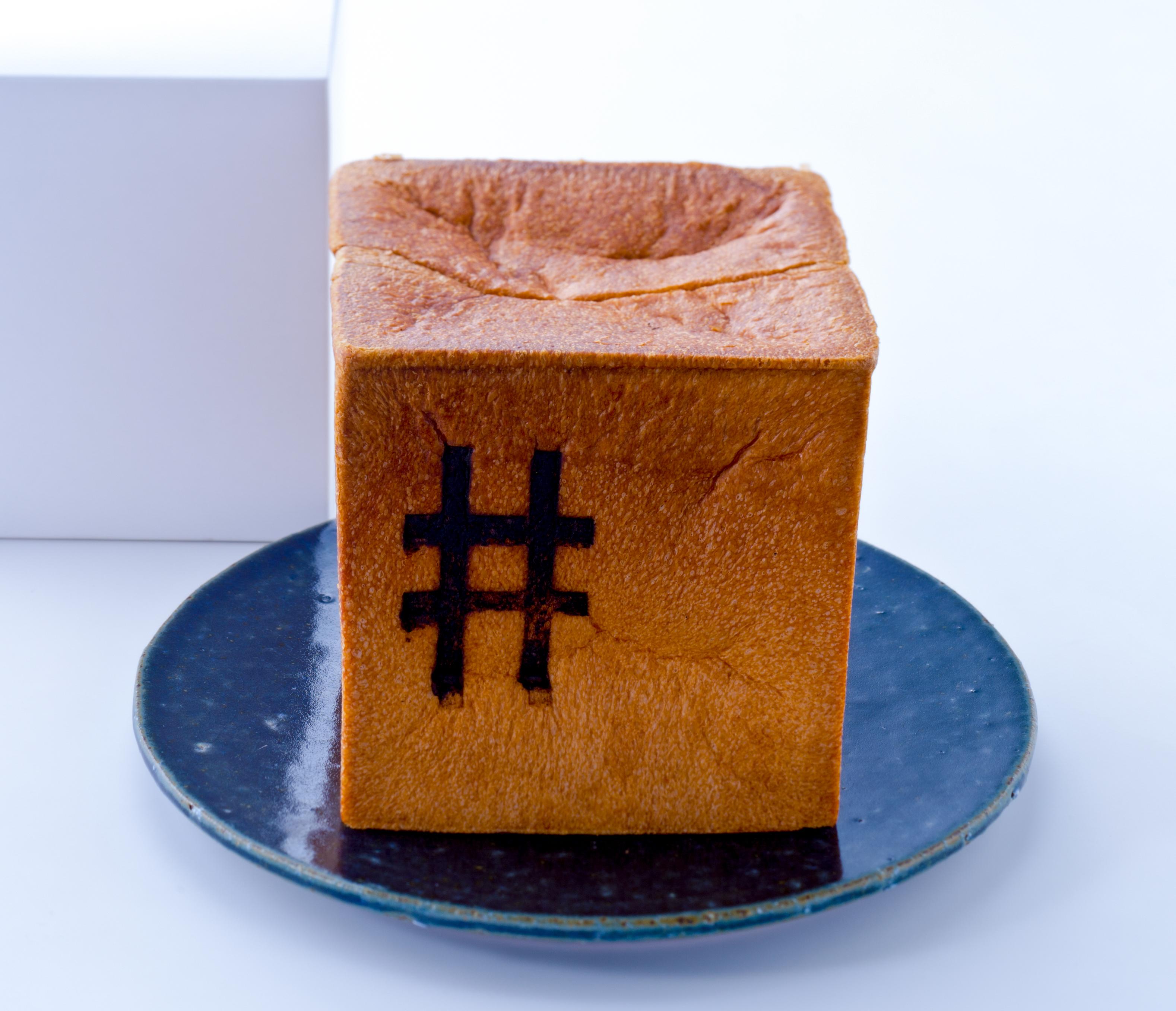 【定番】#食パン3種類食べ比べセット *送料無料*