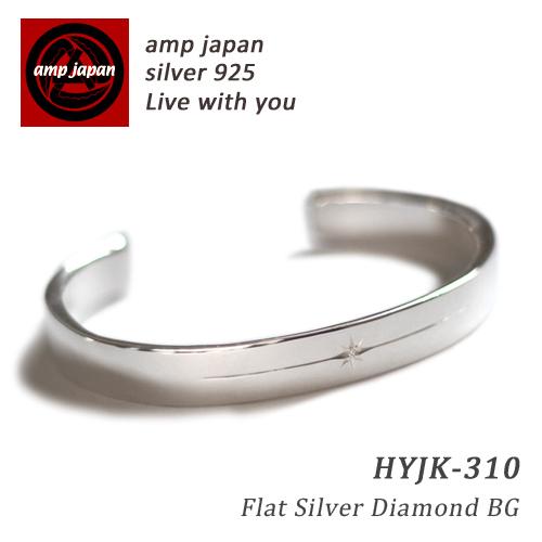 AMP JAPAN/アンプジャパン  フラットシルバーダイアモンドバングル  HYJK-310