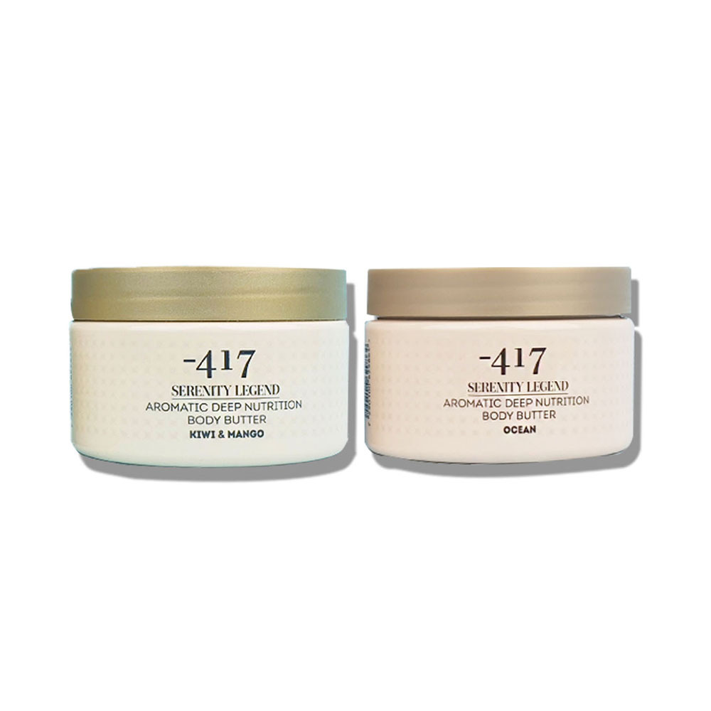 -417 Aromatic Body Butter