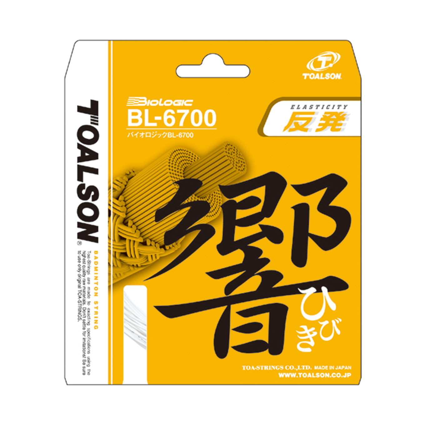 バイオロジック BL-6700 100Mロール 【830671】
