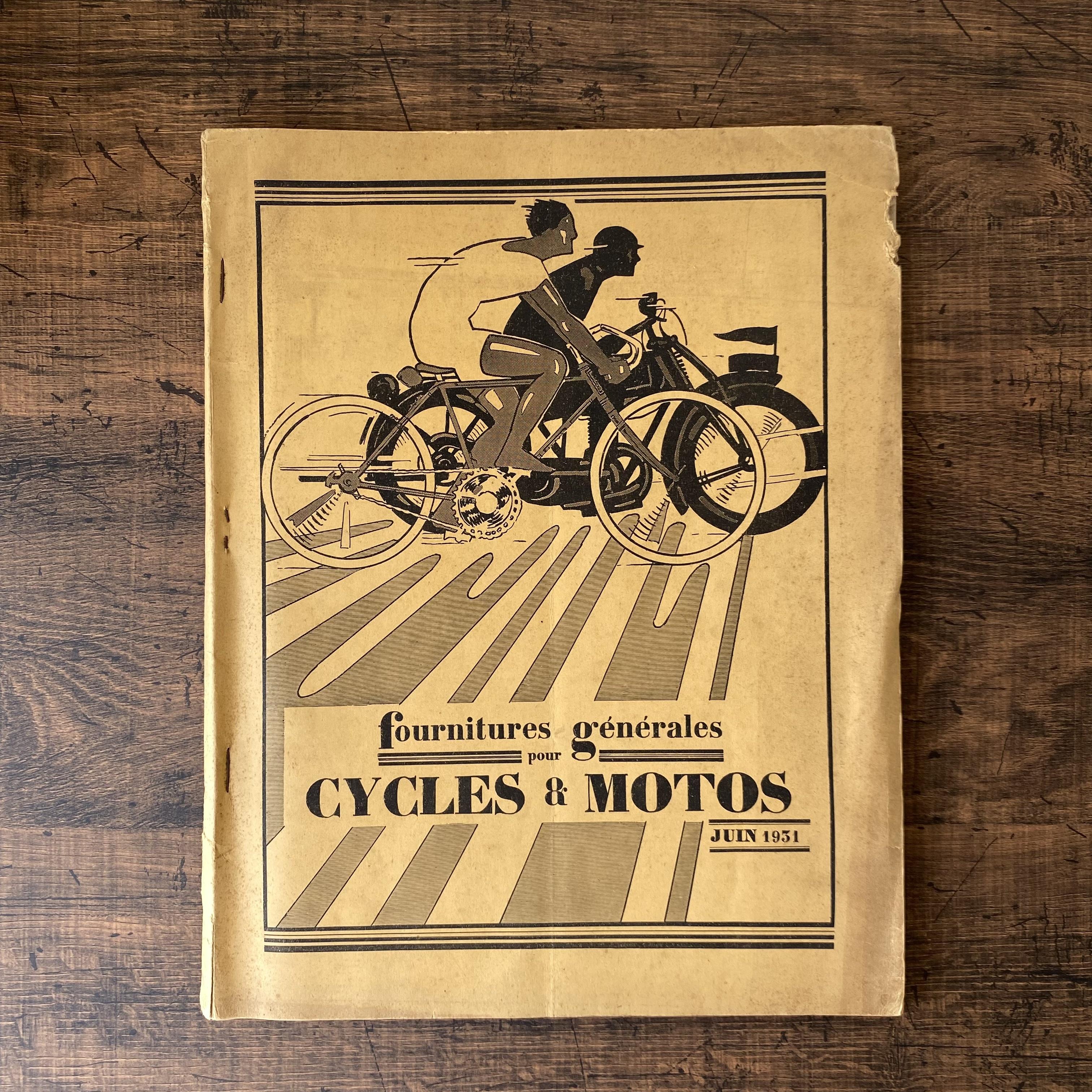 Favor 自転車・バイクのパーツカタログ・フランスアンティーク / vp0244