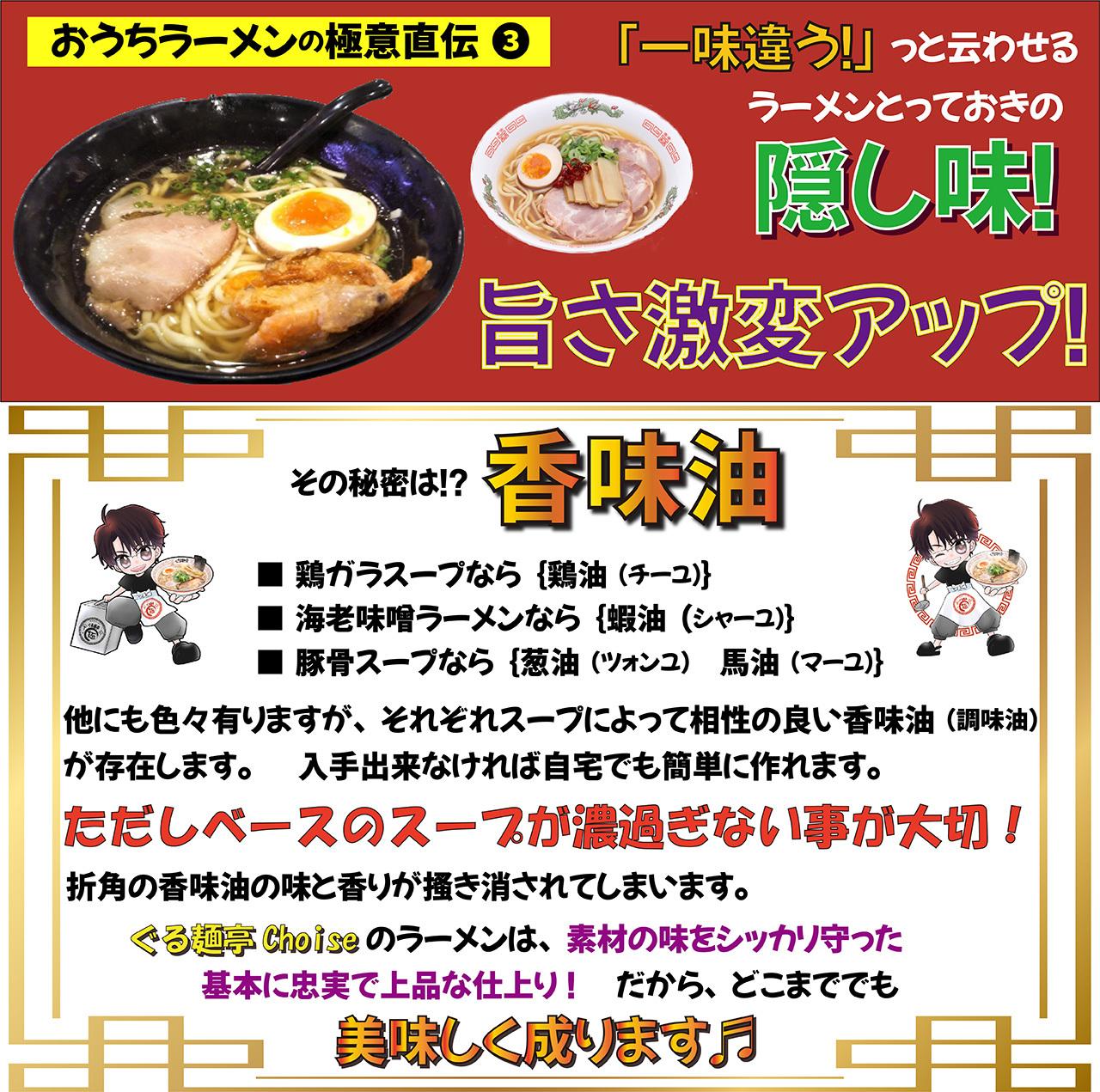 静岡:焼津港 まぐろラーメン 常温保存 生麺 2食(スープ付き)【送料無料】 ぐる麺亭choice