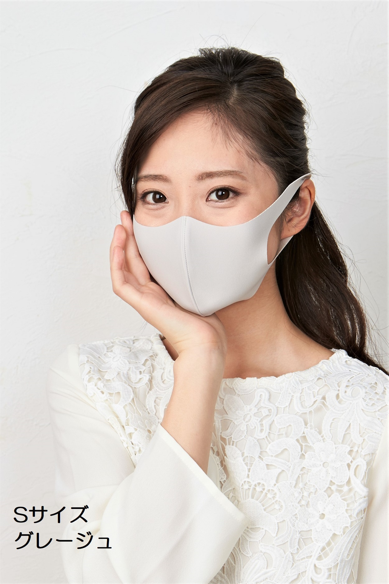 新「ぷる♥」マスク Sサイズ 無地2枚組 しっとり保湿・UVカット・ワイヤー同封 日本製
