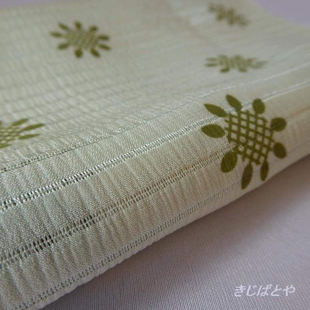 正絹絽 青磁鼠色の帯揚げ