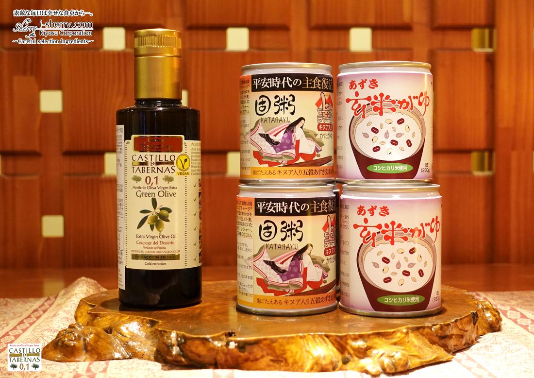 【お得なセット】カスティージョ・デ・タベルナス0.1 グリーンオリーブ 健康お粥セット