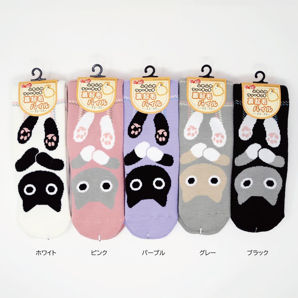 猫靴下(秋冬あったか裏起毛パイルぎゅーっとするネコ)