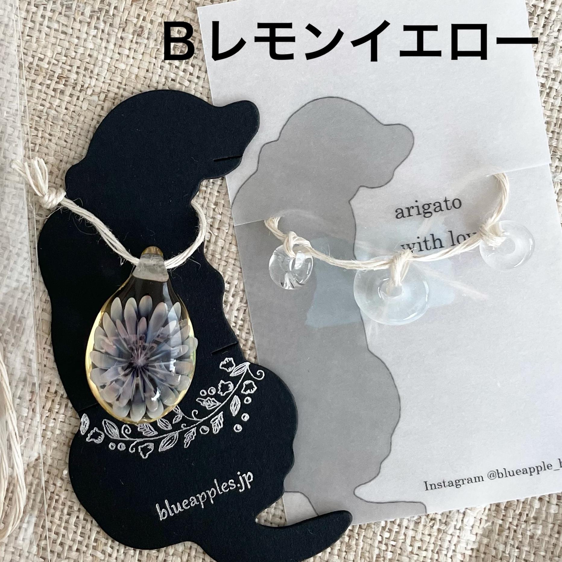 【お得なセット】ガラスペンダント+ビーズ付き☆ネックレスとアンクレットが作れるセット Bレモンイエロー(レターパックライトで発送可能)