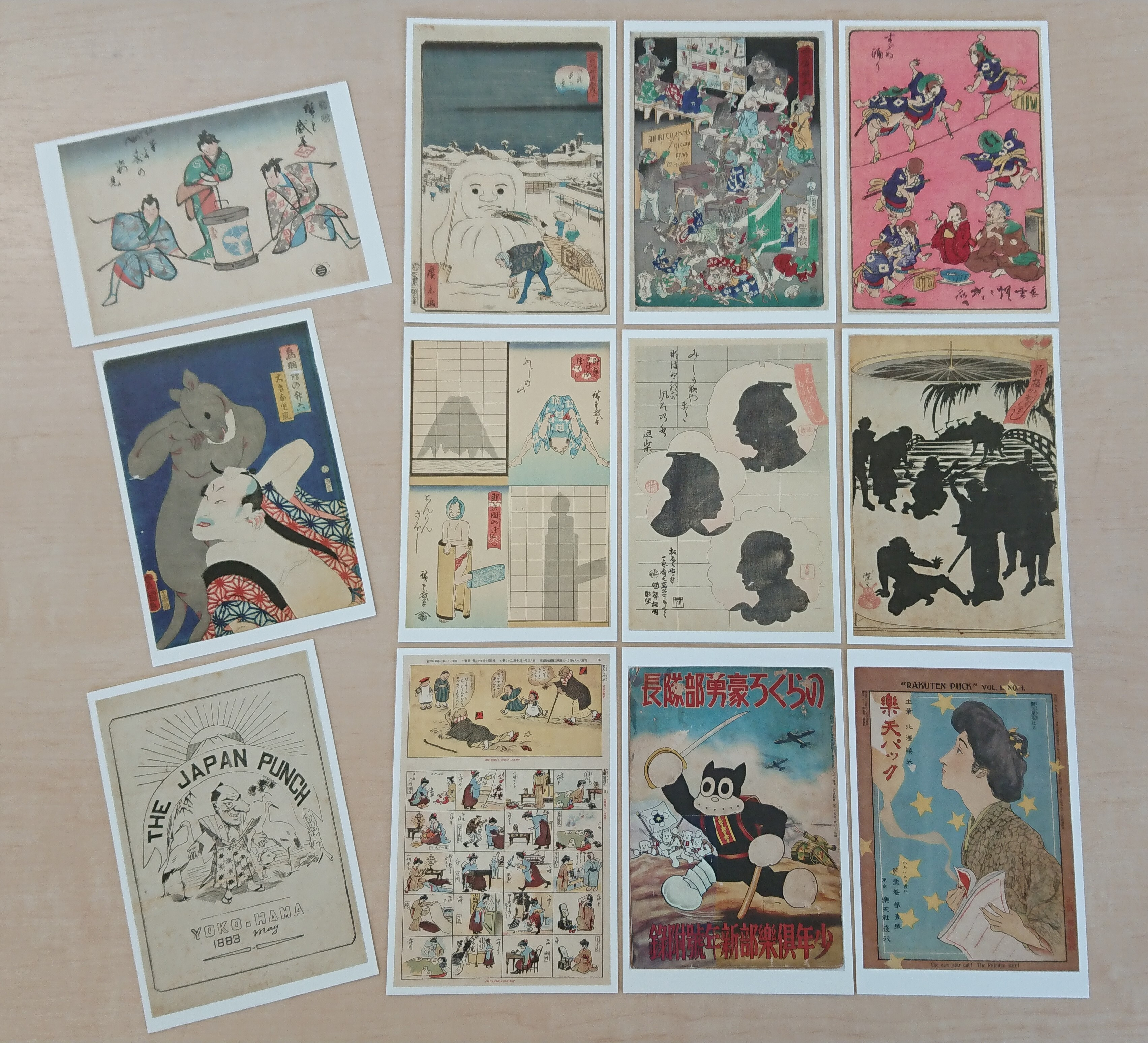 GIGA・MANGA 江戸戯画から近代漫画へ ポストカード (B)セット