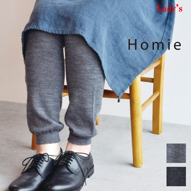 Homie / ホミー Wool Silk Leggins HL-001 【Lady's】
