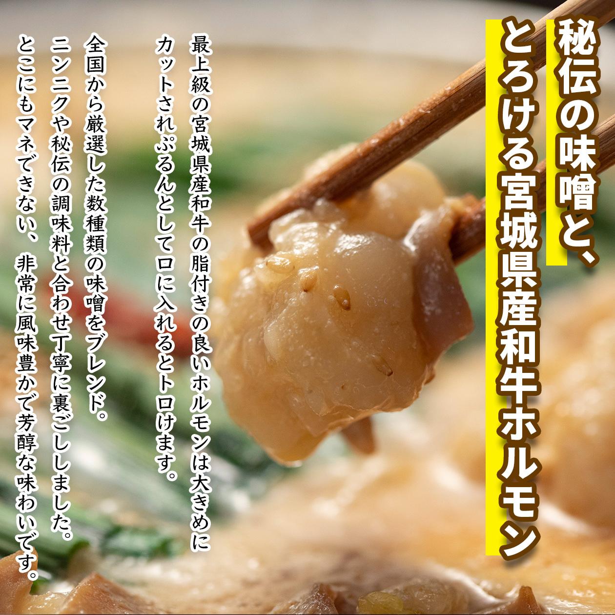 【単品】宮城県産牛もつ 100g/送料無料
