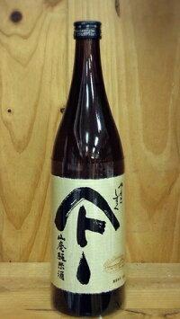 【秋田清酒】やまとしずく 山廃純米酒 720ml