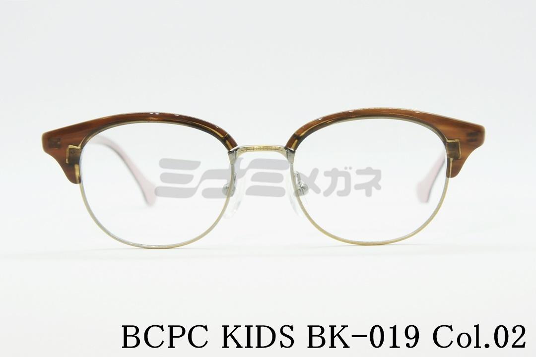 【正規品】BCPC KIDS(ベセペセキッズ)BK-019 Col.02
