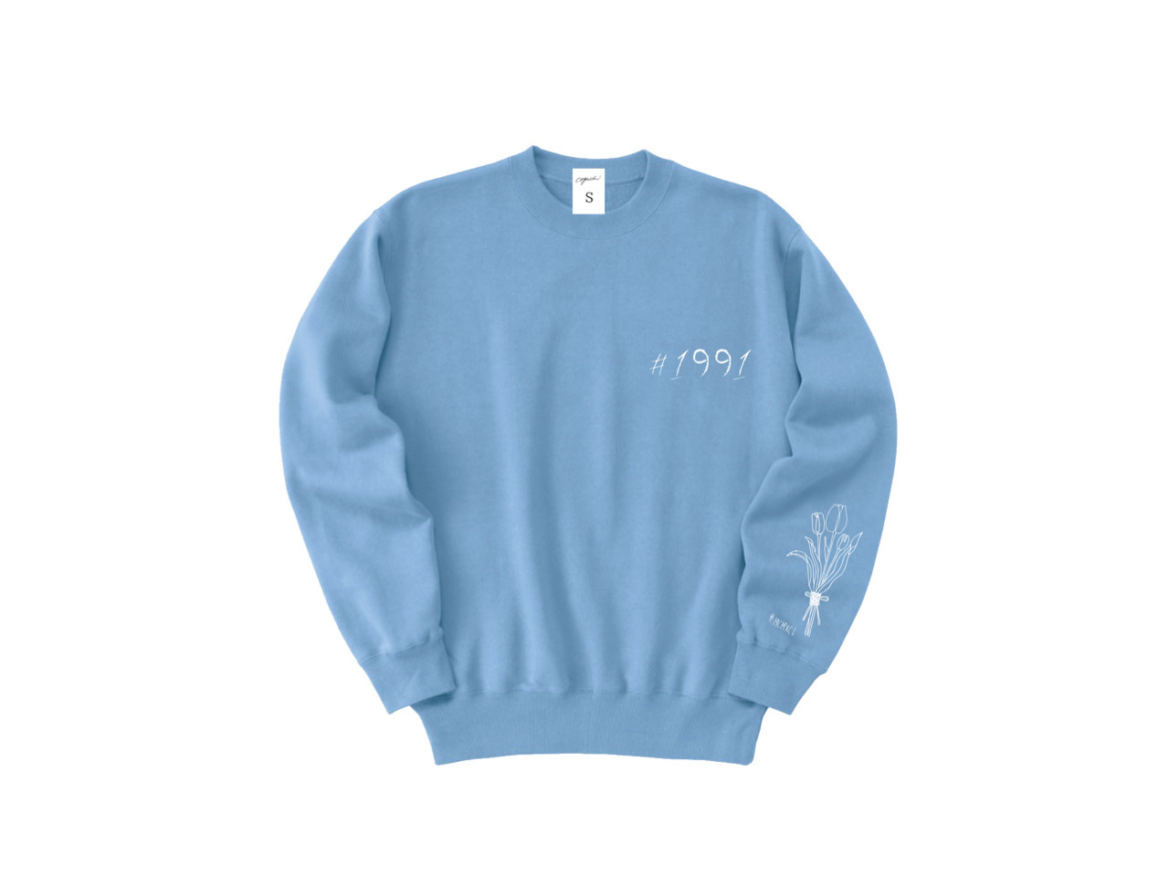 1991 CHU-LIP original Sweat (LBL)