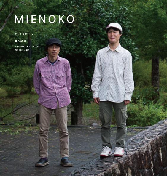 MIENOKO Vol.5 RAMO