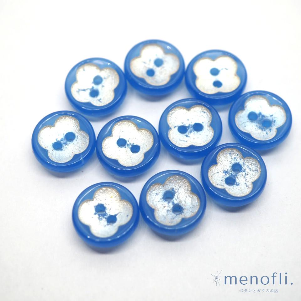 青 2つ穴ボタン ヴィンテージボタン チェコガラスボタン RH419 20210837