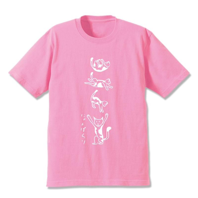 にゃんぱらり(ピンク) Tシャツ